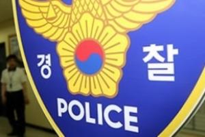 학원 여강사, '초등생 제자 성폭행' 혐의 구속송치