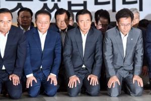 [포토] '저희가 잘못했습니다' 무릎 꿇은 자유한국당