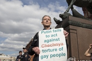 성적소수자 축구 팬들 동성애 혐오 러시아에 오는 이유