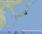 日수도권서 규모 4.7 지진…
