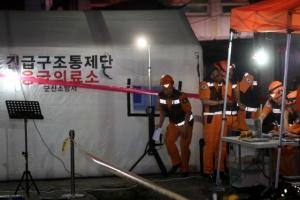 군산 주점 방화 현장서 '빛난 시민의식'…더 큰 피해 막았다