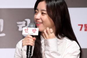 [포토] '인랑' 한효주, 과즙미 가득한 '청순 여신'