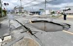 日 오사카, 규모 5.9 지진…