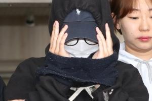 """'홍대 누드모델 몰카범' 합의 실패…""""혐의 인정"""""""