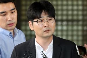 """'불법 선거운동' 탁현민 1심 벌금 70만원…""""위법 정도 경미"""""""