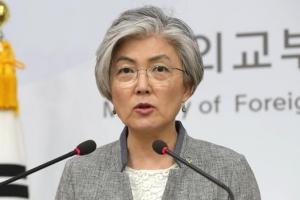 """강경화 """"연내 종전선언 美와 협의중… 시기·형식 유연 대처"""""""