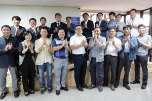 임병택 시흥시장 당선자 '시민과 함께하는 인수위원회' 공식 출범