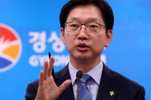 """김경수 """"경제혁신·민생살리기로 새로운 경남 만들겠다"""""""