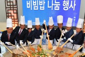 인천공항公, 사회적가치 실현 선포