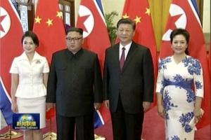 김정은-시진핑 세번째 회동…정상회담 후 환영 연회