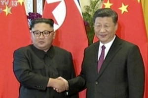 """김정은·시진핑 """"어떤 정세에도 북중 관계 굳건"""""""