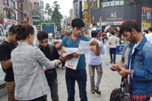 의정부署, 외국인근로자들과 범죄예방 캠페인