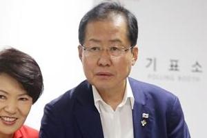 '선거 참패' 홍준표 변호사 개업 신청
