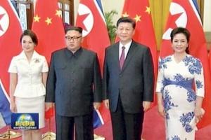[김정은 3차 訪中] 북·중 정상 부부 인민대회당서 환영행사… '정상국가 외교' 시동…