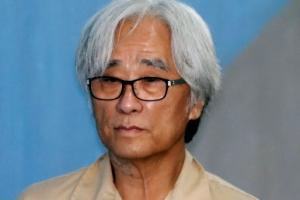 [포토] '상습 성추행 혐의' 이윤택 첫 공판 출석