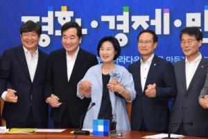 [서울포토] 밝은 표정으로 손 맞잡은 당ㆍ정ㆍ청