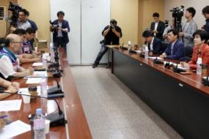 """전교조 """"법외노조 직권취소 검토해야…'불가' 靑입장에 분노"""""""