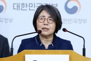 """""""대입개편, 4지선다형 아냐…공론화서 국민의견 파악해 결정"""""""