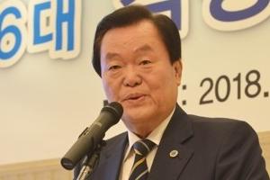 """법원 """"'노무현 명예훼손' 김경재, 유족에 1천만원 지급"""""""