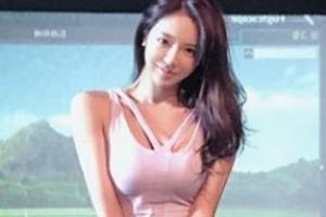 [포토] '피트니스 여신' 이연화, 골프 여신에 도전장