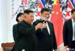 """北 통신 """"김정은·시진핑…"""
