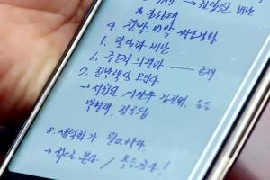 """김성태, '박성중 메모' 윤리위 제소…""""친박 망령 살아나"""""""
