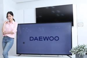 [비즈+] 대우, 65인치 UHD TV 출시