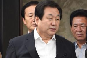 검찰, 허위 취업 의혹 김무성 딸 부부 소환조사
