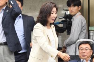 [서울포토] 자유한국당 의원총회에 참석한 나경원