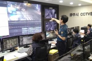 성추행범 잡은 CCTV