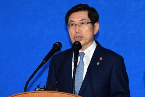 [서울포토] 모두발언하는 박상기 법무부 장관