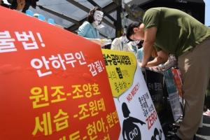 [서울포토] 서명운동 펼치는 대한항공 직워들