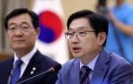 """김경수 """"도민 민생이 도정…"""