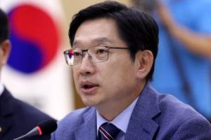 """김경수 """"도민 민생이 도정 1순위·공무원도 도정혁신 주체"""""""