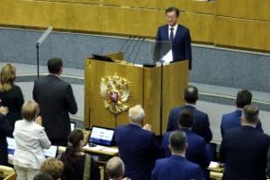 文대통령, 사상 첫 러시아 하원 연설 '18분'…세 차례 기립박수