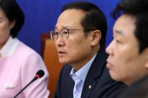 """홍영표 """"협치 제도화로 일하는 국회 만들겠다"""""""