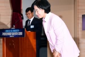 [서울포토] 밝은 표정으로 인사하는 더불어민주당 추미애 대표