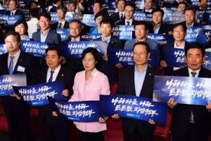 [서울포토] 더불어민주당 6·13 지방선거 기초단체장 당선자대회