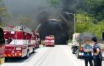 울산 터널 화재…터널 뚫…