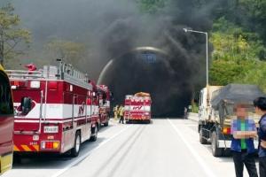 [포토] 울산 터널 화재…터널 뚫고 나오는 '검은 연기'