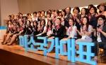 '한국의 아름다운 미소'…