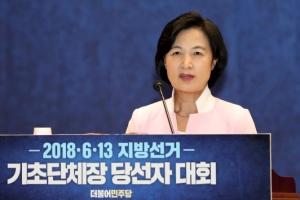 """문대통령 """"여당, 지방의원 부정부패 차단 역할"""" 당부"""