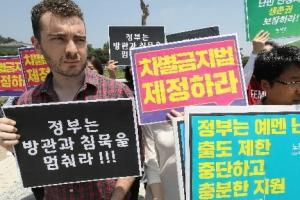 인권 한국, 난민 인정률 왜 이리 낮나 했더니