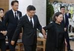 '김종필 전 총리 빈소 조…