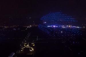 중국 밤하늘 수놓은 1,400대 드론 쇼