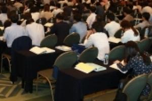 2018 대한민국 공공컨퍼런스 개최