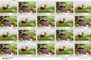 DMZ 생태계 우표로 만나요