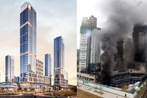 세종시 화재난 곳은…12월 입주 예정인 새뜸마을 13단지 '트리쉐이드'