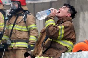 세종시 화재 3명 사망·부상 최소 37명