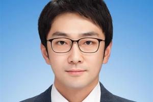 [In&Out] 검찰 개혁, 수사권 조정보다 국민에게서 답을 찾자/김가헌 변호사